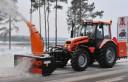 Снегоочиститель роторный PRONAR OW 2.4M / 2.4H