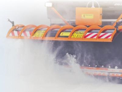 Снегоотвал Pronar PU-S25H, PU-S32H, PU-S35H